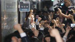 민주당이 한국당 의원 18명을 추가