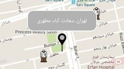 L'application iranienne qui permet d'éviter de croiser la police