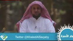 La vidéo scandale d'un conseiller conjugal saoudien expliquant comment battre sa femme