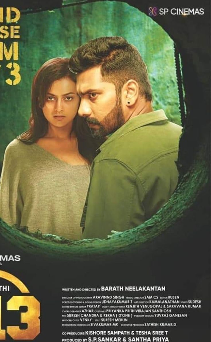 'K13' Movie Review: This Thriller Shows Promise But Lets Down Its