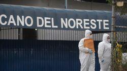 Mexique : une fusillade dans un collège fait plusieurs blessés