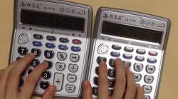 «Despacito» est joué sur deux calculatrices et c'est plutôt