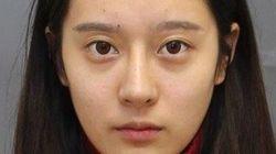 Une fausse docteure de 19 ans aurait effectué des chirurgies plastiques