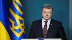 L'Ukraine interdit les livres faisant l'éloge de la
