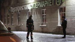 Russie: l'auteur de l'attentat du supermarché de Saint-Pétersbourg