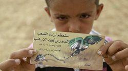 Syrie: 120 kurdes enlevés par l'EI alors qu'ils fuyaient leur