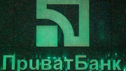 L'Ukraine nationalise la première banque du