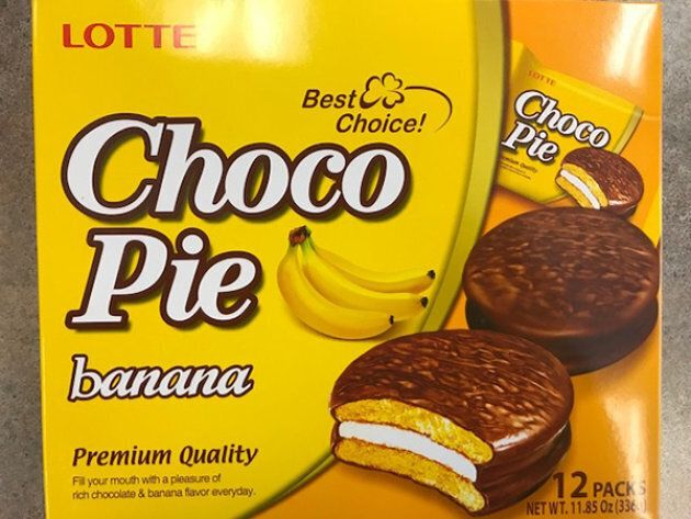 Rappel des biscuits « Choco Pie » de