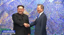 Kim Jong Un a osé une petite blague lors de sa rencontre avec Moon Jae-in, le dirigeant