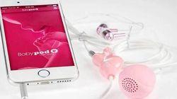 Babypod: le nouveau lecteur mp3 vaginal pour la femme