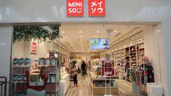 Miniso ouvrira 500 boutiques au
