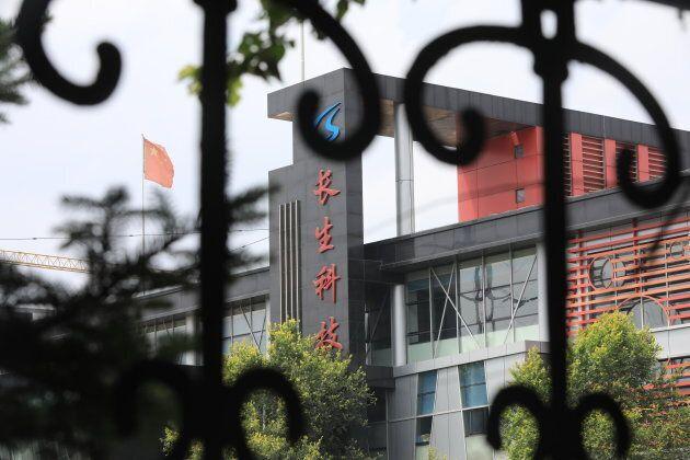 Le laboratoire pharmaceutique Changchun Changsheng est soupçonné d'avoir falsifié des registres de production...