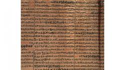 Un papyrus de 17 mètres adjugé pour plus de 2