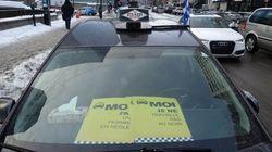 UberX a-t-il fait baisser la valeur des permis de taxi à