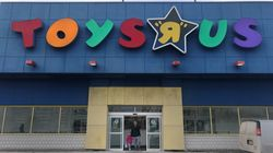 Votre enfant a-t-il ce qu'il faut pour devenir président de Toys «R»
