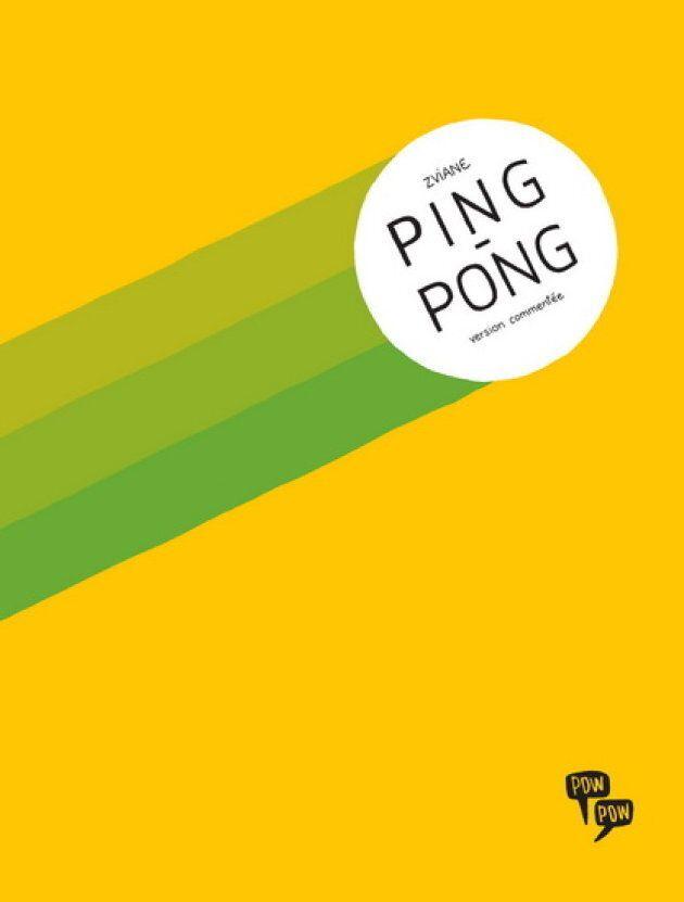Ping Pong,
