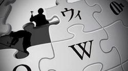 Du savoir de Wikipédia au