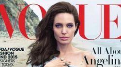 Les magnifiques photos d'Angelina Jolie en famille dans le Vogue américain de