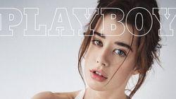 Playboy présente son premier numéro sans playmate (mais toujours
