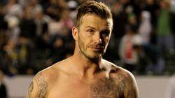 David Beckham a un nouveau