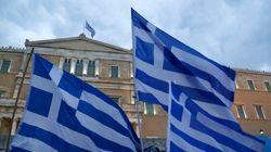 La Grèce a fait défaut sur sa dette vis-à-vis du