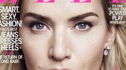 Le magazine Elle met les femmes influentes en vedette