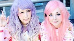Japon: la mode