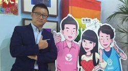Premier site de rencontre gai en Chine