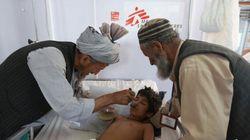 Afghanistan: les victimes de la frappe à Kunduz seront