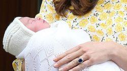 Voici les premières photos de Kate et William avec leur fille