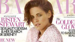 Kristen Stewart dénonce le sexisme à