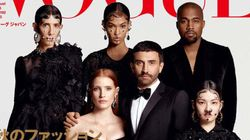 La famille Givenchy en Une du Vogue