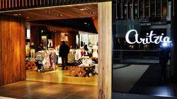 Aritzia ouvre sa plus grande boutique au Canada à