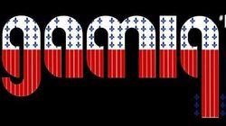 GAMIQ 2015: La crème de la musique indépendante en