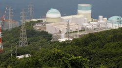 Le Japon redémarre un réacteur
