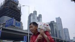 Se joindre à la Banque AIIB ou