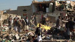 Yémen: le bilan des hostilités