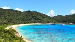 Ces îles sont LE coin de paradis à visiter en