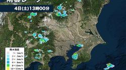 関東甲信で雨雲が急速に発達。強い雨や落雷、ひょう等に注意を