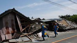 L'alerte au tsunami au Japon est