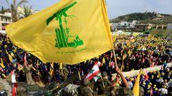 Hamas et Hezbollah étonnés de figurer sur la liste noire du