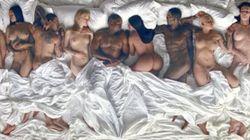 On peut enfin voir «Famous», le nouveau clip de Kanye West dans son