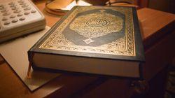 Première version intégrale du Coran en hébreu biblique: traduction fidèle ou judaïsation