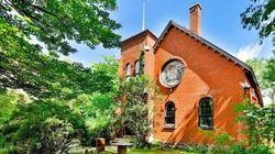L'église-studio d'Arcade Fire est à vendre