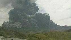 Éruption d'un volcan au Japon: mise en garde aux