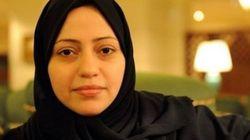 La soeur de Raïf Badawi