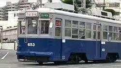 Un tramway survivant d'Hiroshima reprend du service