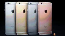 Tout ce qu'il faut savoir sur l'iPhone
