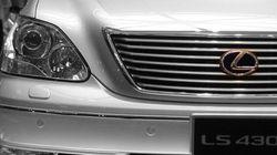 Sondage sur le service après-vente: Lexus