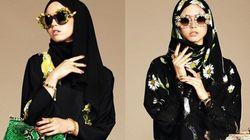 Ces créatrices de mode déplorent le débat sur les vêtements islamiques qui secoue la
